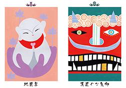 Shintaku-Cards
