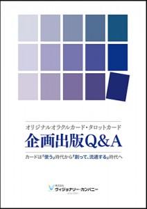 Q&A-cover_ol
